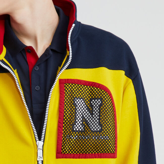 The Lil Yachty Collection by Nautica Big & Tall Track Jacket,Shoreline Yellow,large